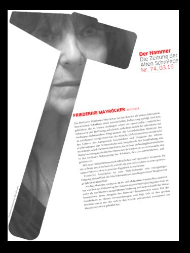 Nr. 74, März 2015: Friederike Mayröcker