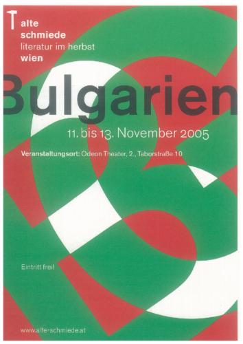 LiH 2005Bulgarien